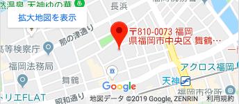 福岡中央サロン google map