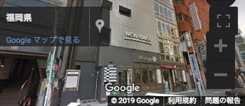 福岡中央サロン google street view
