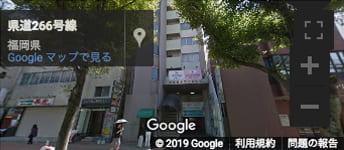 北九州小倉サロン google street view